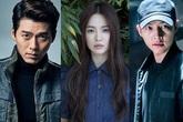 Câu nói phũ phàng của Song Hye Kyo, vạch rõ quan hệ với Song Joong Ki và Hyun Bin: Tránh gặp nhau cho đến lúc chết