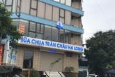 Hà Nội: Nhà hàng, quán xá gần quán bia Lộc Vừng có bệnh nhân nghi mắc COVID-19 đồng loạt đóng cửa