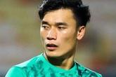 Bùi Tiến Dũng không dự vòng sơ loại AFC Champions League