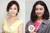 Choáng với gương mặt thật của thí sinh Hoa hậu Hàn