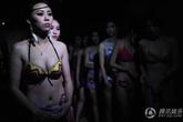 Ngắm gái Trung Quốc thi ngực