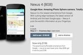 Điện thoại Nexus 4 gây sốc khi giảm giá chỉ còn 4 triệu đồng
