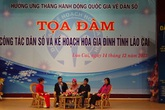 Lào Cai: Tọa đàm về công tác Dân số - KHHGĐ