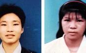 Ban bố lệnh truy tìm nghi can vụ thảm án ở Yên Bái