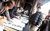 Hà Nội: Tình tiết gây sốc trong cuộc sát hạch ông đồ ở Văn Miếu