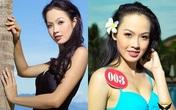 """Cuộc thi Hoa hậu Việt Nam và chuyện """"đấu tố"""", """"chơi xấu"""""""