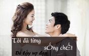 Nhục nhã vì lấy vợ đẹp…