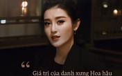 Huyền My: 'Tôi không hiểu động cơ nào khiến họ cố tình tìm cách bôi xấu đại diện Việt Nam tại một cuộc thi quốc tế'