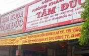 Lùm xùm việc tạm ứng kinh phí khám chữa bệnh ở Bảo hiểm xã hội tỉnh Bình Phước