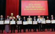 Đảng uỷ Bộ Y tế tổ chức Hội nghị Tổng kết công tác đảng năm 2017 và triển khai nhiệm vụ trọng tâm năm 2018