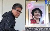 Mẹ bé Nhật Linh sẽ tham dự phiên tòa thứ 2 xét xử công khai nghi phạm Shibuya Yusama