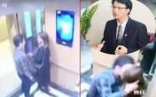 Luật sư nói gì về vụ cưỡng hôn trong thang máy nhưng chỉ bị phạt 200.000 đồng?