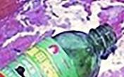 Phú Thọ: Nghi án một gia đình bị kẻ xấu bỏ thuốc sâu vào bể nước ăn