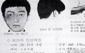 Tìm thấy nghi phạm giết người hàng loạt sau 30 năm