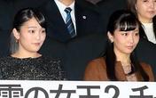 Hai công chúa Nhật Bản hiếm hoi đi dự sự kiện cùng nhau: Người tươi vui rạng rỡ, người trầm lặng gượng cười