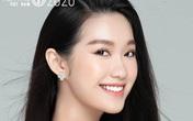 Nhan sắc thí sinh Hoa hậu Việt Nam 2020 vướng tin đồn hẹn hò với cầu thủ Đoàn Văn Hậu