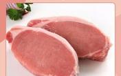 Thịt heo ai mà không biết, nhưng loại nào nấu món gì cho hợp thì các mẹ đã chắc nắm được hết chưa?