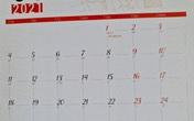 Năm 2021, cán bộ, công chức, người lao động sẽ được nghỉ 19 ngày lễ, tết