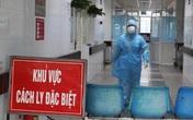 Bản tin COVID-19 tối 26/4: 10 ngày liên tiếp Việt Nam không có ca mắc mới tại cộng đồng