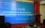 Bắc Giang: Trao đổi kinh nghiệm trong thực hiện vệ sinh nông thôn