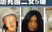 Án mạng kinh hoàng xuất phát từ mâu thuẫn trong quán net giữa 2 thiếu nữ khiến 1 trong 2 bị nhóm đàn ông xâm hại, đánh đến chết và đốt xác