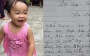 """Bé gái xinh xắn sau gần 1 năm bị mẹ bỏ ở chùa để """"đi lấy chồng"""" giờ ai nuôi?"""