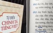 Từ điển chính tả lại sai chính tả
