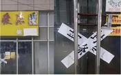 Trung Quốc: Nhà nghỉ búp bê tình dục đông khách bị đóng cửa không lời giải thích