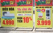 Đầu hè hàng loạt siêu thị điện máy giảm giá, ưu đãi cho thiết bị điều hòa, quạt điện