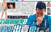 Sao TVB khóc nức phủ nhận làm trai bao đồng giới