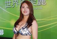 Thí sinh Hoa hậu châu Á bị la ó vì béo mũm, ăn mặc hớ hênh