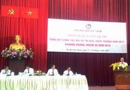 Hội nghị toàn quốc Hội Nhà báo Việt Nam năm 2016