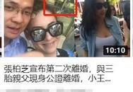 Rộ hình ảnh Trương Bá Chi cùng người đàn ông bí ẩn đi làm thủ tục đăng ký ly hôn