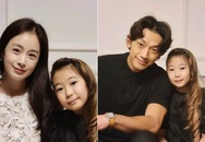 Kim Tae Hee - Rain trong tiệc sinh nhật con gái