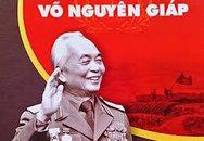 Bản nhạc tiễn đưa Đại tướng Võ Nguyên Giáp
