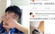Sốc: Tự tường thuật vụ tự sát của mình trên mạng xã hội