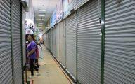 Hàng trăm tiểu thương chợ An Đông đồng loạt bãi thị