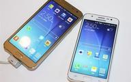 Smartphone chuyên selfie Galaxy J7 giá 6 triệu tại VN