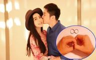Phạm Băng Băng chuẩn bị làm đám cưới khủng không kém Huỳnh Hiểu Minh,