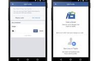 Facebook thêm tính năng 'hậu chia tay'