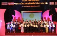 """Nanakids vinh dự nhận giải thưởng """"Sản phẩm – Dịch vụ vàng 2014"""""""