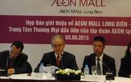 Trung tâm thương mại đầu tiên ở Hà Nội có khu vực dành riêng... cho con bú