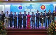 Hội nghị Các quan chức cao cấp về phát triển y tế của ASEAN