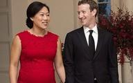Ông chủ Facebook nghỉ 'thai sản' 2 tháng