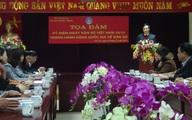 Lào Cai tổ chức tọa đàm kỷ niệm ngày Dân số Việt Nam