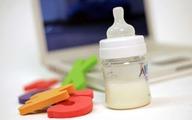 Bị chủ mắng, osin trộn nước tiểu vào bình sữa cho bé uống