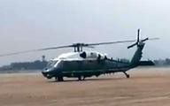 Siêu trực thăng của Tổng thống Mỹ chạy thử tại sân bay Nội Bài