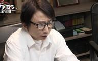 MC Đài Loan đối diện án 49 năm tù vì tội cưỡng bức hàng loạt