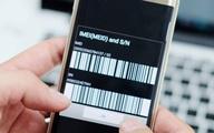 Nhà mạng sẵn sàng khoá IMEI của điện thoại bị trộm