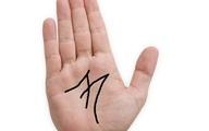 Tự xem số phận mình qua bàn tay chính mình: Chữ M trong lòng bàn tay nói gì về số phận?